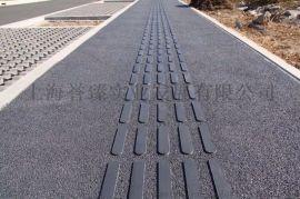 誉臻环保生态彩色混凝土透水道路材料直供