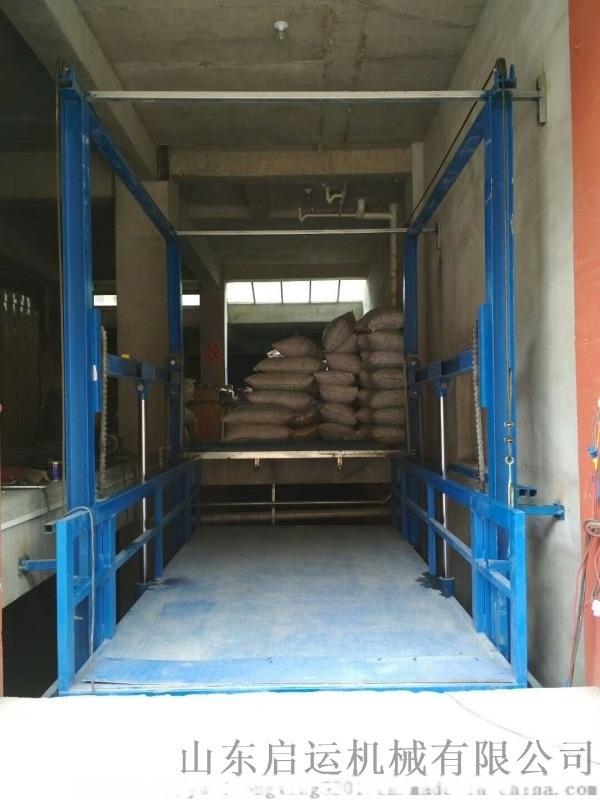 江西萍乡市液压升降机械导轨式货梯启运载货电梯厂家