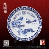 青花瓷瓷盘 陶瓷看盘 陶瓷礼品纪念盘