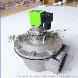 电磁脉冲阀-脉冲阀-除尘设备配件-控制仪
