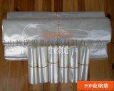 A科诺工厂供应透明包装膜 POF材质 南京收缩袋