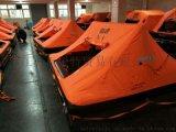 YT-12游艇气胀救生筏 CCS证书