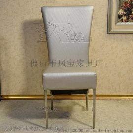 员工椅子酒店婚庆竹节椅子欧式咖啡馆工业,铝椅,包厢