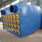 江蘇塗裝廠專用濾筒式除塵器橫插豎插式都有