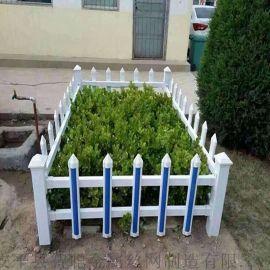 PVC草坪护栏 草坪围栏