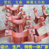Z3管夹滑动支座导向管托T型加筋焊接型管托