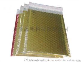 天津白色透明汽泡袋 环保 单面泡泡袋13*20C