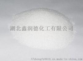 现货供应!磷酸氢二钠