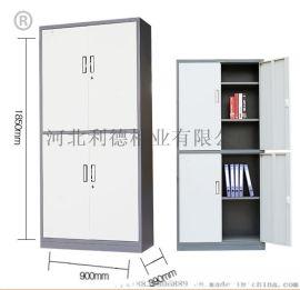 衡水办公室文件柜1800*900*420生产厂家