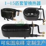 螺旋套管换热器 螺纹管换热器 螺旋螺纹管式换热器