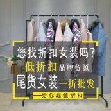 普普风女装加盟唯众良品几点开门女装尾货绒衫曼天雨品牌折扣店女装