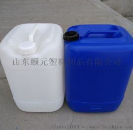 25升堆码密封塑料桶25L化工出口塑料桶