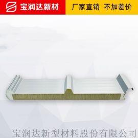 厂房彩钢夹芯顶板3波峰4波峰 河南岩棉屋面板厂家