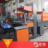 PE熱收縮膜包裝機