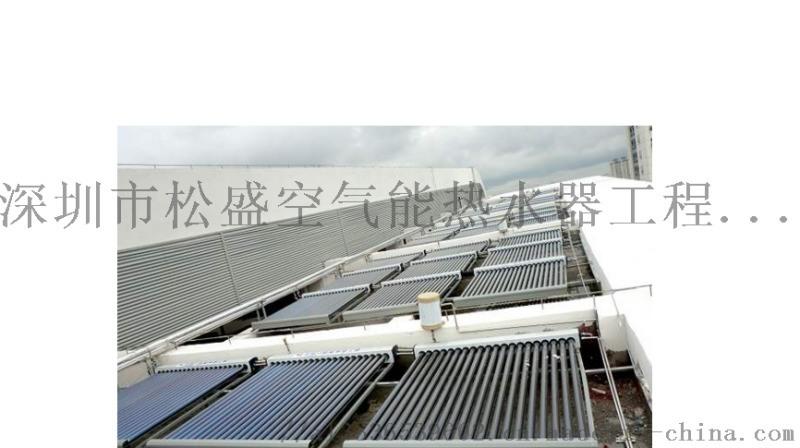 南山区深圳西丽太阳能热水器t2t