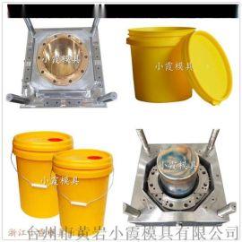 3.5.7.10公斤涂料桶模具精益求精
