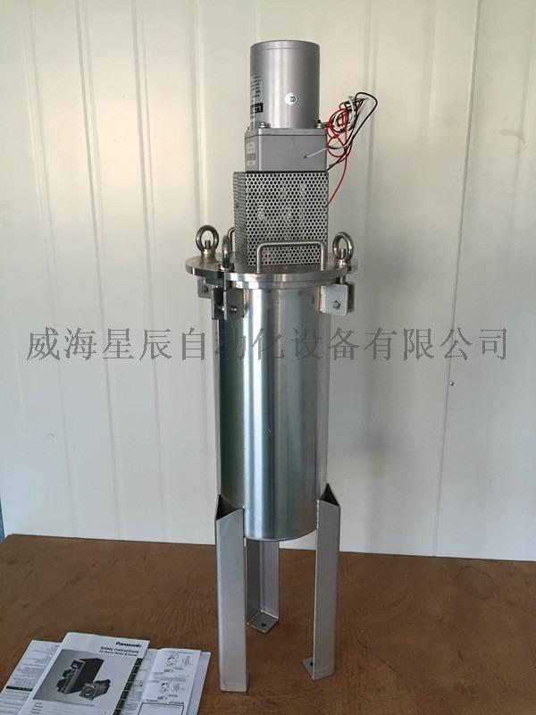 304不鏽鋼料桶 壓力桶 密封桶