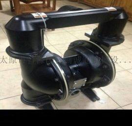 河北衡水市气动注浆泵英格索兰隔膜泵浮杆式矿用风动潜水泵