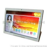 北京評價器 USB免佈線評價器