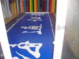 哈尔滨链家地产3M贴膜灯箱_哈尔滨3M喷绘布3M广告灯箱加工