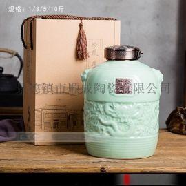 成都陶瓷酒瓶定制厂家 1斤3斤5斤原浆白酒空瓶子