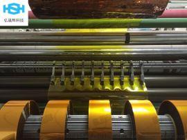 PI聚酰亚胺胶带工业防焊耐热电子厂热转印金手指胶带