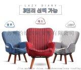 懒人沙发单人沙发儿童沙发布艺沙发