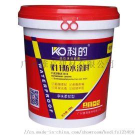 科的K11防水浆料(柔韧型)