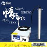 深圳歌能超聲波振動棒GZ-1003