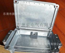 汽车电脑板ECU铝盒汽车控制器铝盒汽车连接器铝盒