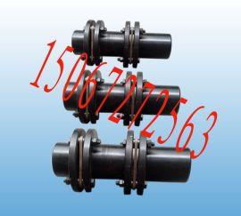 榆林/神木/JM7单膜片联轴器/JMJ8双模片联轴器/厂家