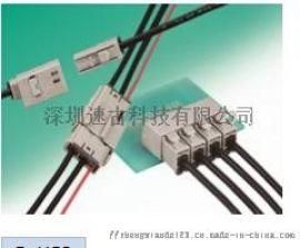 GT13SHA-1/1PP-DS广濑汽车连接器