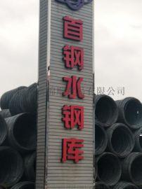 贵州省水钢螺纹钢哪家便宜