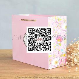 广州纸袋定制,广州纸袋查询,广州纸袋厂家
