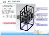高精度可定制电子伺服压力机