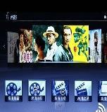 安卓電視機(1)