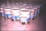 水性环保纳米涂料