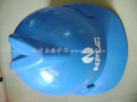 ABS玻璃钢绝缘安全帽
