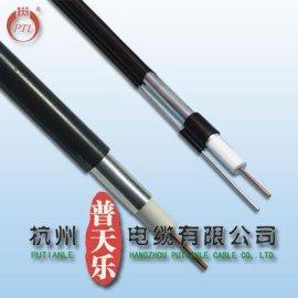 同轴铝管线(QR540)