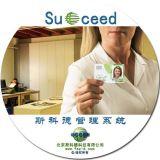 景区票卡制作与通行管理系统