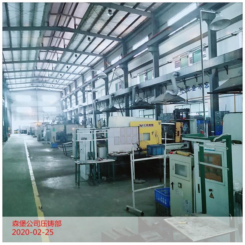 工廠定製加工鑄鋁件 高壓金屬膜鑄造 鑄鋁件加工 鋁合金壓鑄