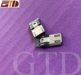 深圳連接器廠家現貨批發手機充電插頭MICRO S4公頭USB連接器插座