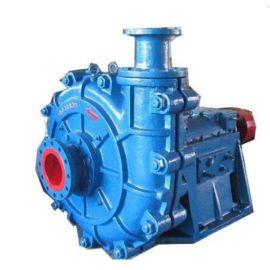 歌迪250ZJ-90 卧式渣浆泵高效耐磨渣浆泵厂家