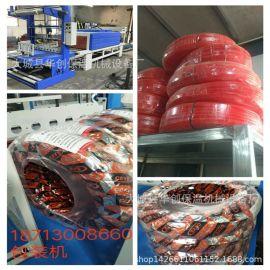 厂家直销蓄电池包装机全自动 PE膜热收缩包装机 电池套膜包装机