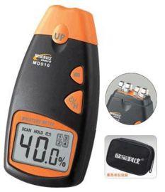 MD916便携式织制用品类湿度检测仪