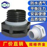 M16防水透氣閥led路燈呼吸器廣告燈舞檯燈配電箱排氣閥 產地貨源