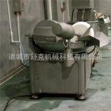 供应多功能千页豆腐斩拌机 80型斩菜斩肉设备 生产厂家直销价格低