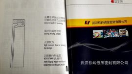 廣州廠家直銷國產替代德國MERKEL邁克爾PU10防塵系列規格全價格優