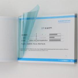 銷售前檔風玻璃防爆膜藍色汽車太陽膜隔熱膜