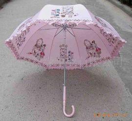 阿波罗伞 公主雨伞、阿波罗伞形晴雨伞广告伞定制工厂